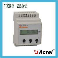 安科瑞直销AGF10R-DE/F复费率电能统计 红外通讯导轨式直流电能表