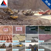 日产1000吨建筑垃圾制砖生产线在西安顺利投产