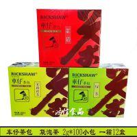 车仔绿茶茶包200g 100包/盒 袋泡茶叶 另有车仔红茶 车仔茉莉花茶