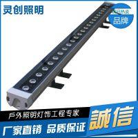 江苏南京LED洗墙灯性价比高-灵创照明