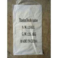 出口级钛白粉,金红石型钛白粉,R-930-4, 白度好,分散好,可商检