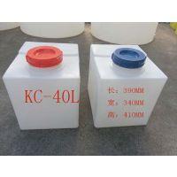 东升容器防腐加药箱30升40升50升60升70升80升计量罐加料罐耐酸碱塑料桶