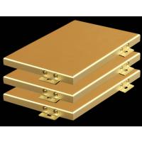 广州德普龙耐腐蚀铝单板加工定制厂家销售