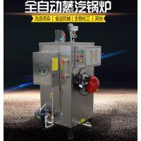 旭恩30KG燃气蒸气锅炉小型商用节能天然液化器煮浆机全自动蒸汽发生器