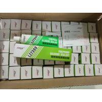 LZ7300阻燃型硅酮密封胶 电子元器件粘接密封 西安胶粘剂代理