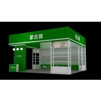 广州邦威展览展览铝材 扁铝展板 促销展台