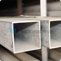 304不锈钢 方管小口径 扁管 方通 矩形管 细方管3 4 5 6 7 8 9mm