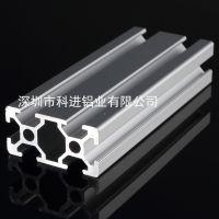 t槽工业铝型材2040 深圳铝型材 铝合金框架型材 工铝材配件