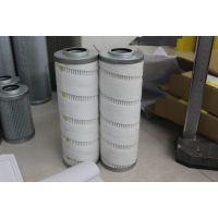 PALL/颇尔HC9100FCP8Z滤芯,嘉硕环保液压抗燃油过滤器滤芯