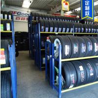 货架厂定做轮胎架 轮胎展示架 4s店非标货架 举报