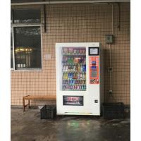 酒店二维码自动售货机饮料 综合食品零食自助售卖机多少钱一台 广州珠海售货机工厂