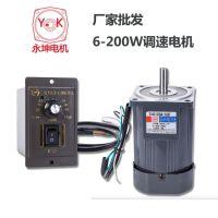 台湾永坤微型减速电机,5 IK 25 R GN C F/5 GU 50 K B电机型号