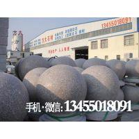 大理石圆球多少钱一个|金坛挡车石球|挡车石球价格