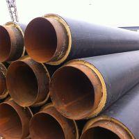 北京直埋保温管 采暖管道用直埋式预制保温管