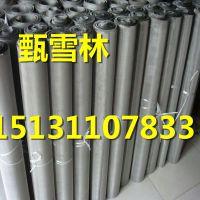 盘锦304材质不锈钢网-工业过滤不锈钢筛网-编织网规格