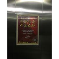 肇庆四会市楼宇电梯广告~社区广告招商