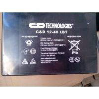 大力神蓄电池MPS12-211A