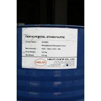 广州现货供应 汉姆非离子表面活性剂NP-4 乳化剂NPE-4