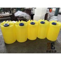 宁波厂家供应200L 除氧设备配套塑料PE加药箱 杀菌剂搅拌加药罐