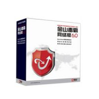 深圳正版供应金山毒霸网络版V8.0高效杀毒软件