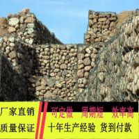 生态格宾笼 堤防加固防护网箱 工艺精湛石笼网