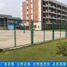 江门水域安防护栏定做 湛江框架护栏网厂家 建筑围栏护网