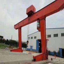 转让现货16吨20吨单梁桥式起重机 二手电动龙门吊12米14米20米