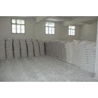 亚硝酸钠 华强亚钠 泽东工业级亚硝酸盐