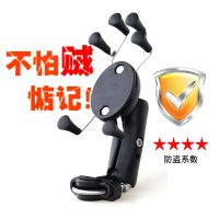 K06摩托车手机支架自行车机车踏板车通用固定座骑行装备批发定制OKD