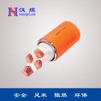 汉能电缆 柔性矿物质绝缘防火电力电缆铜线低压耐火