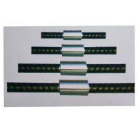 中铁衡水工程局采购直螺纹钢筋套筒 钢筋连接器正反丝钢筋连接套筒