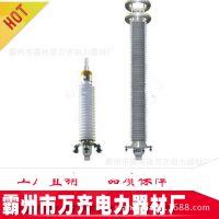 YJZWFY4瓷套式/复合套管终端48/66kV高压电缆附件