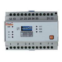 安科瑞电气AFPM3-2AV消防设备双电源三相电源监控模块 厂家直销