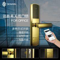 邦威BW483办公远距离无线锁系统 办公楼电子锁厂家直销