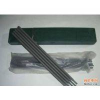 TDM-8堆焊焊条tn-65耐磨焊条江苏常熟市堆焊焊条3.2 4.0高硬度合金耐磨焊条