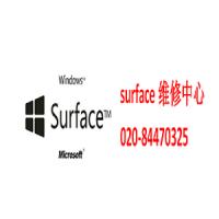 广州微软surface4换屏幕多少钱多少钱
