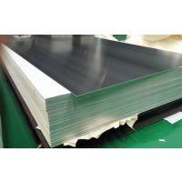 国标5A02铝板 5A02易加工铝板