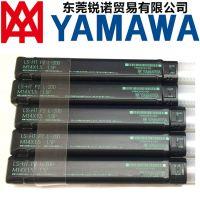 批发代理进口日本 YAMAWA碳钢铝轻合金用长柄直槽LS-HT数控机械机床加工丝攻丝锥m4