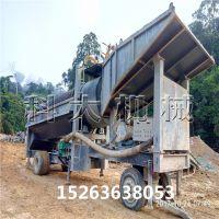 小型淘沙金设备、水选沙金机械、旱地砂金采金设备