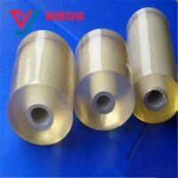 电线膜生产厂家 环保缠绕膜 PVC电线膜定制 包装膜