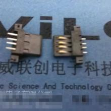 USB 黑色沉板胶芯 4P 全贴片-SMD SMT 耐高温260度 LPC PBT