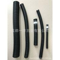 西南20年经验厂家 供应电线电缆护管及配套铜、铁、不锈钢接头