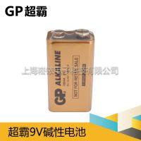 原装正品GP/超霸9v电池 9vGP1604A 电池