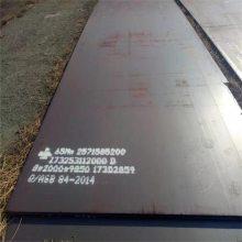 现货销售AH40船用钢板★AH40船用钢板