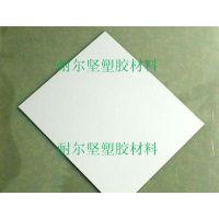耐高温PS板-白色PS板-透明PS板-绝缘PS板-聚苯乙烯PS板可零切