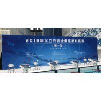 北京专业设计制作大型户外广告、室内logo墙,背景墙