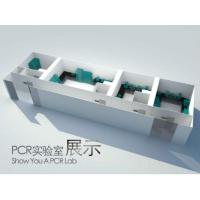 PCR实验室设计及建设要求