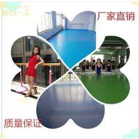 河北舞蹈地胶哪里有卖,沧州艺美地胶 有卖,艺美PVC地板,