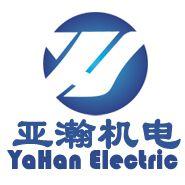 陕西亚瀚机电科技有限公司