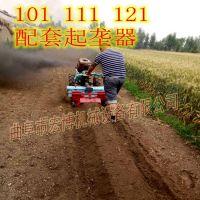 多功能手扶 耕整机视频 小型农用机械旋耕机